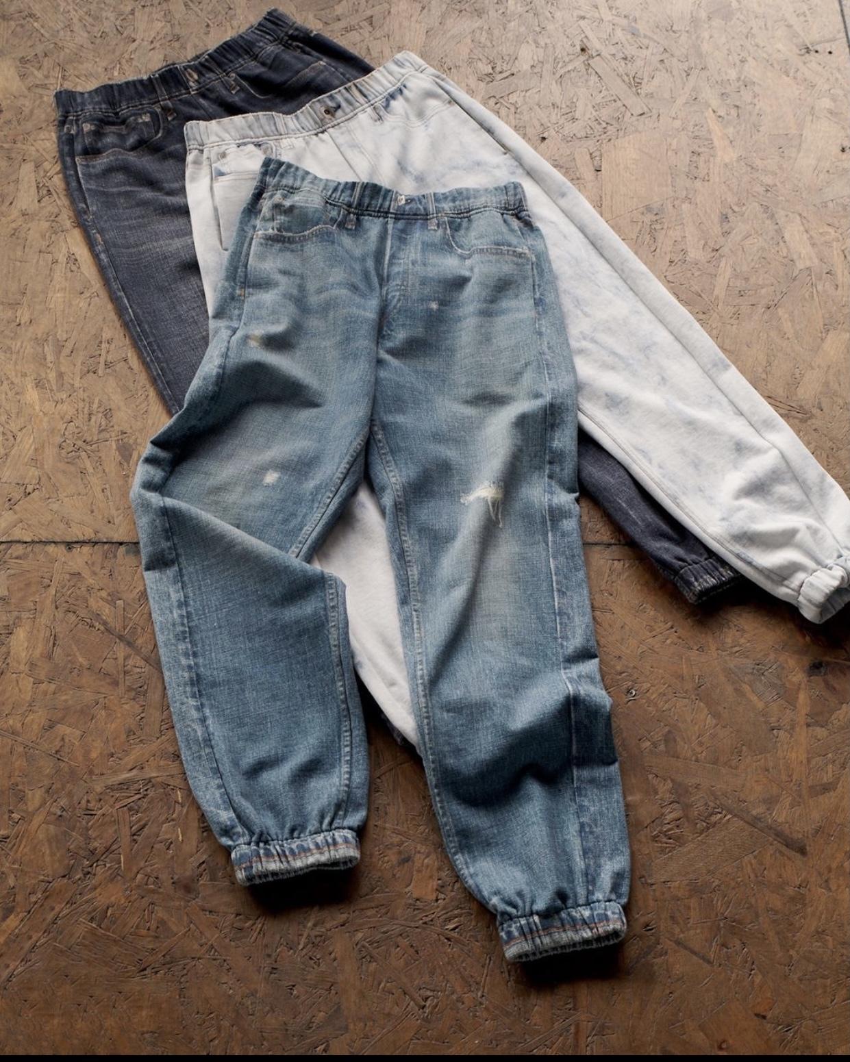 Miramar Jeans, KatWalkSF, Kat Ensign, Sweatpant Jeans, Rag & Bone Miramar Sweatpants Review